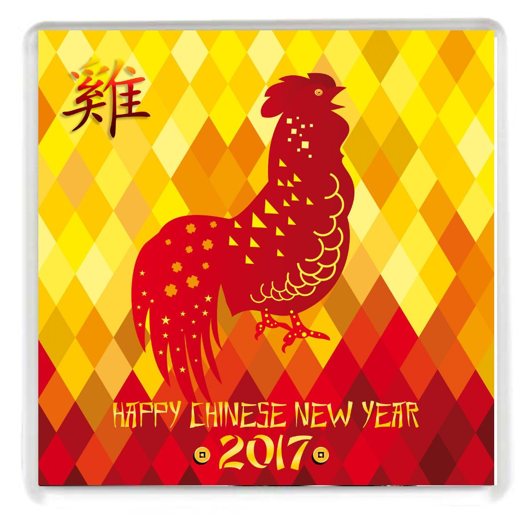 Chinese New Year 2017 Year of the Rooster Drinks Coaster Chinese